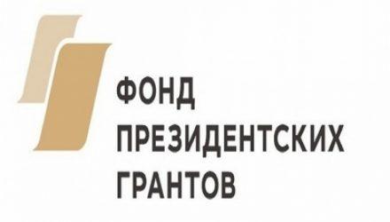 Фонд «Крым-Москва» выиграл президентский грант