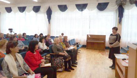 Семинар для учителей русского языка и литературы
